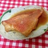 赤魚の煮魚☆彡