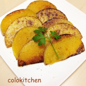 バターナッツかぼちゃのオリーブオイル焼き