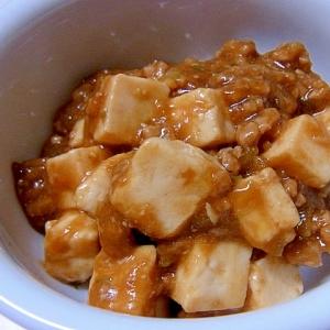 ふつ~の麻婆豆腐
