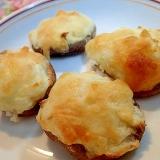 生椎茸の里芋チーズ焼き♬