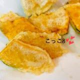 天ぷら粉黄金比★かぼちゃの天ぷら
