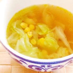 キャベツとコーンのスープ