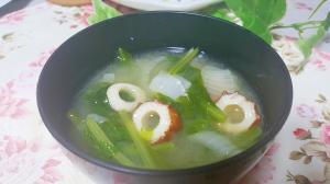 新玉ねぎと小松菜と竹輪のお味噌汁