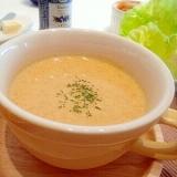 ニンジンの冷たいスープ☆