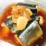 旬の秋刀魚作り置き☆梅風味の甘露煮