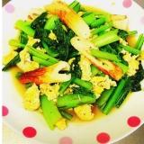 ʚ♡ɞ小松菜と玉子の中華炒めʚ♡ɞ