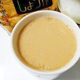 ココナッツオイルと粉末生姜で ほっとミルクコーヒー