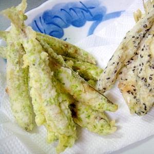 わかさぎの天ぷら・ごま&磯辺風味