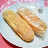 揚げない☆きなこパン