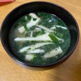 エリンギと小松菜味噌汁