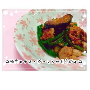少ない調味料で!豚肉とナス・ピーマンの甘辛炒め