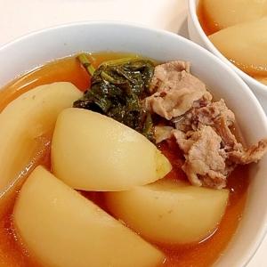 ほっこり美味しい☆蕪と豚肉のあっさり煮物