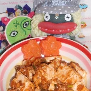 豆腐と挽き肉のケチャップ煮