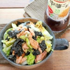 【中華ごま】天才!海苔ドレ♪白菜とツナの海苔和え