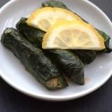 アレンジトルコ料理★小松菜のサルマ