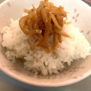 *ご飯のお供に!生姜の醤油漬け*