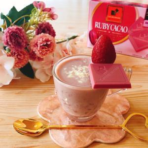 ピンク色ꕤルビー×いちご豆乳