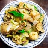 麺つゆで簡単 麩チャンプルー