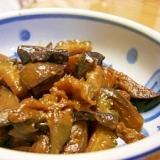 ゴーヤと茄子の味噌炒め