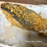 秋鮭のコーンフレークオーブン焼き