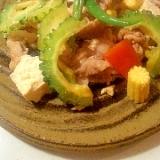 島豆腐を使った塩麹ゴーヤチャンプルー