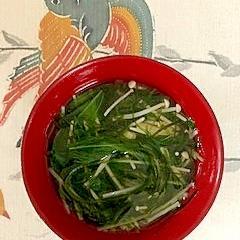 水菜、えのきの刻み昆布のお味噌汁