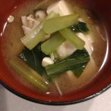 お味噌汁☆小松菜・豆腐・きのこ2種