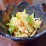 胡瓜と鱈チーズの辛味噌酒粕和え