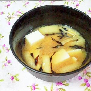 女度up↑お味噌汁(鉄分+イソフラボン)
