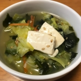キャベツとワカメの韓国風スープ