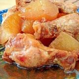 鶏手羽元と大根のやわらか煮