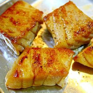 鮪のバター焼き