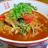 野菜たっぷりトマト味噌ラーメン