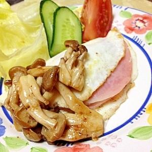 卵でハムサンド&シメジ塩麹炒め