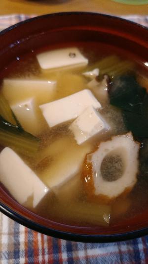 お味噌汁☆ちくわ・豆腐・小松菜