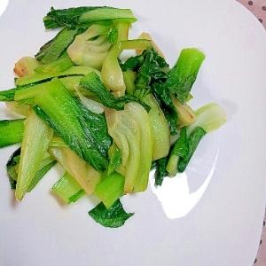 ✿チンゲン菜のさっぱり中華風炒め❤