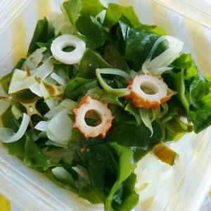 ゆで玉ねぎで韓国風サラダ