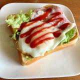 朝食に♪ハムエッグトースト