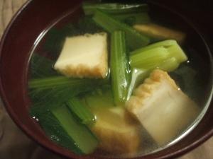 小松菜と厚揚げの和風スープ