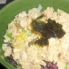 長いもとお豆腐のふわとろ丼