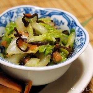 白菜の梅塩昆布和え
