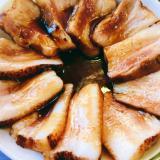 ブロック肉で作る♪やみつき豚バラチャーシュー