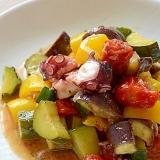 たっぷり野菜の簡単マリネ