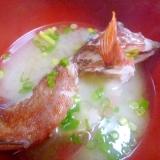 カサゴ(あらかぶ)味噌汁✿