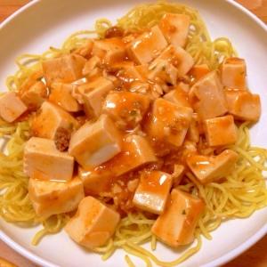 麻婆炒麺(まーぼーちゃーめん)