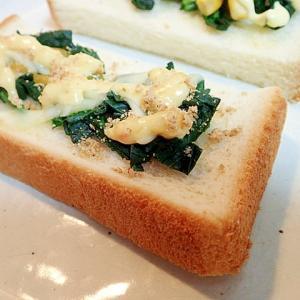すりごま/タルタルで ほうれん草とチーズのトースト