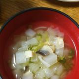 大根&エリンギ&玉ねぎのコンソメスープ