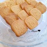 イイ香り♡*。ホントに簡単!ジンジャークッキー