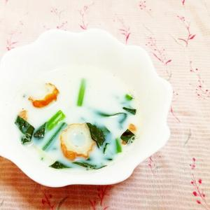ほうれん草と竹輪の豆乳スープ