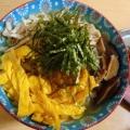 鹿児島の郷土料理☆鶏飯(けいはん)